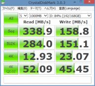x2 10_CrystalDiskMark_外部SSD
