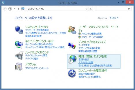 ゲーム中の画面左上の文字_対処法_01b