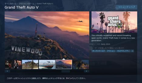 Grand Theft Auto V_01s