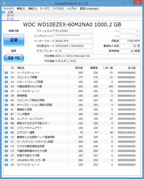 400-420jp_CrystalDiskInfo_01.png