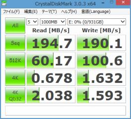 700-460jp_CrystalDiskMark_HDD_02.png