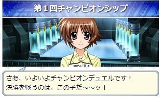 20130511_04.jpg