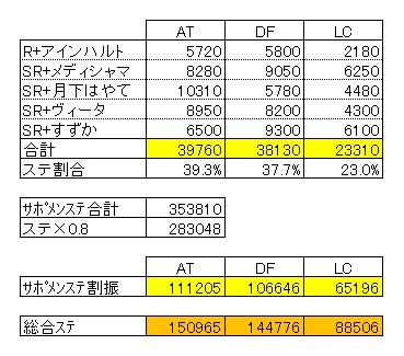 20130513_01.jpg