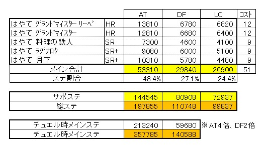 20130514_01.jpg