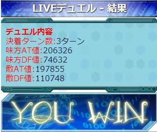 20130514_10.jpg