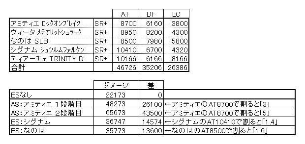 20130516_021.jpg