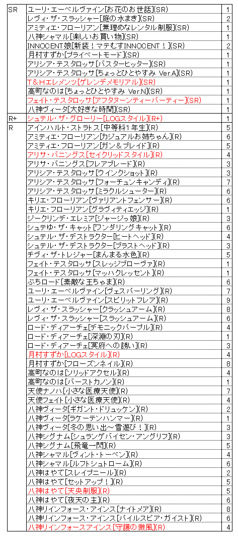 20130612_01.png