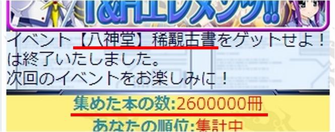 20130704_02.jpg