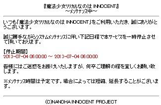 20130704_03.jpg