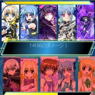 20130807n_02.jpg