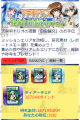 20130903_03.png