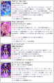 20130925_02.png