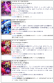 20130925_03.png