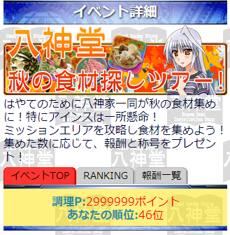 20131105_02.png