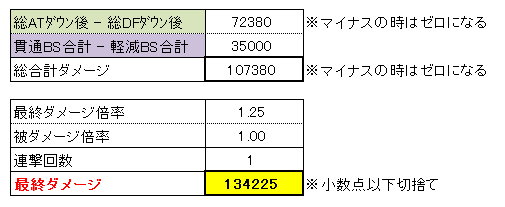 20131119_09.png