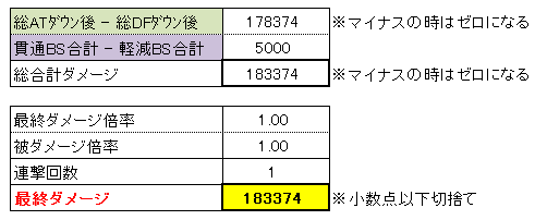 20131119_12.png