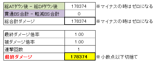20131119_14.png