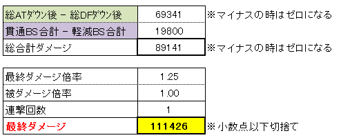 20131119_17.png