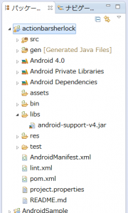 android_actionbar_project.png