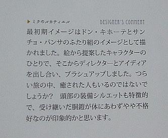 blog20141020a.jpg