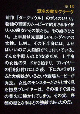 blog20141020b.jpg