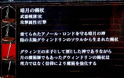 blog20141020g.jpg