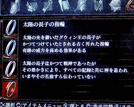 blog20141020j.jpg