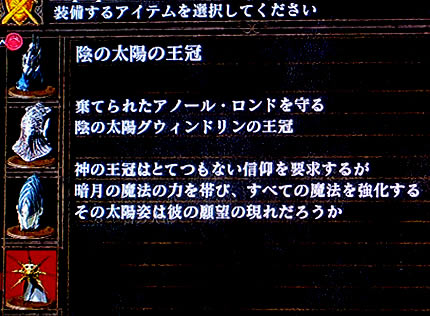 blog20141020n.jpg