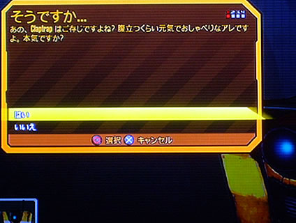 blog20141105o.jpg
