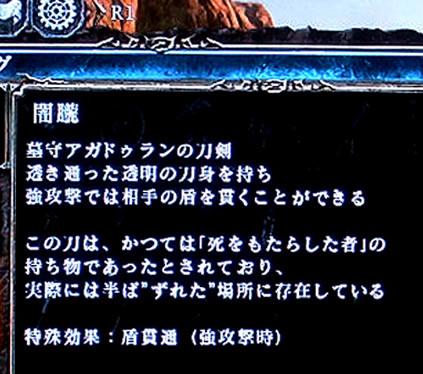 blog20141106m.jpg