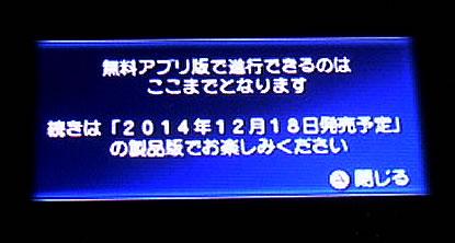 blog20141116n.jpg