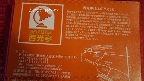 miniP1240010.jpg