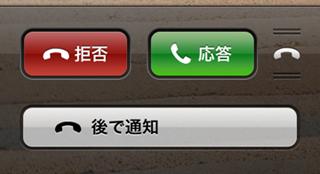 「メッセージで返信」ボタンはないよ?!