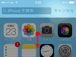 ホーム画面で「チョイ下」で出てくる「iPhone を探す」