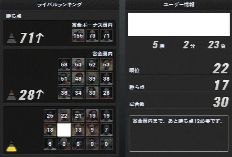 201309030335.jpg