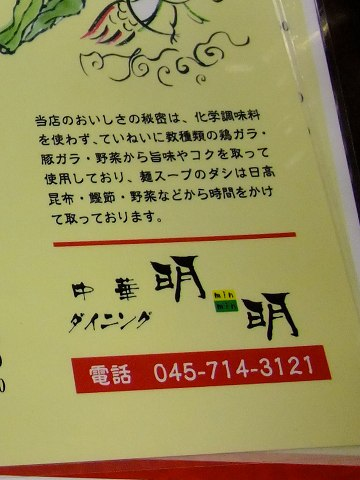 2DSCF0005-2.jpg