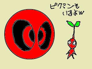 snap_isaac936_2013801020.jpg