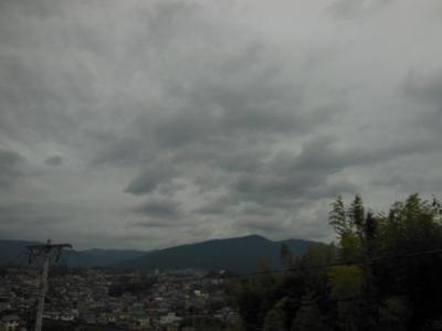 駆けつける雲