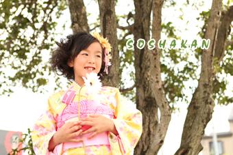 092005.jpg