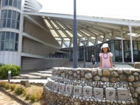 屋久島文化村センター