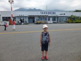 屋久島空港1