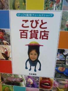daiba6.jpg