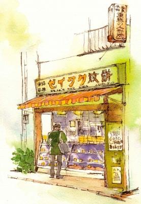 2013萩&ゼイタクせんべい_0001