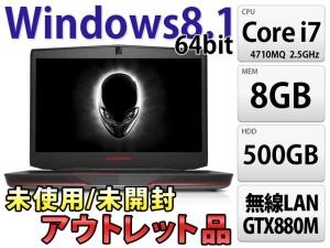 600x450-2014111100001.jpg