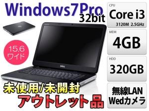 600x450-2014112600002-3.jpg