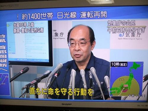 2013.9.16 台風18号被害(自宅) 005