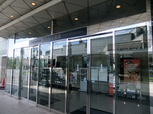 2013.10.9 メッセ周辺ホテル(幕張メッセ) 009 (2)