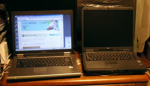 WinXP 2台