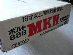 P1070719.jpg