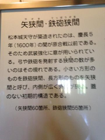 th_IMG_4449.jpg